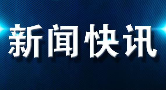 """文化产业标准化亟待解决 学者:打造中国文化""""航母"""""""