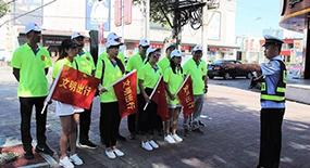 徐水公益联盟30多名志愿者开展文明河北11选5走势图今天交通志愿服务活动