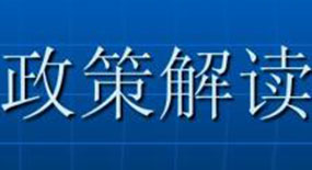 《河北省實施〈中華人民共和國紅十字會法〉辦法》解讀