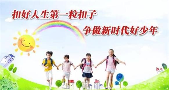 """保定市2018年第三季度""""新时代好少年""""名单出炉"""