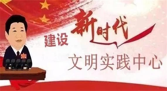 黄坤明:推动党的宣传思想工作在基层实起来强起来