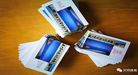 【河北创城·常态创建】唐县《风山庄旅游文化名录》印制完成啦