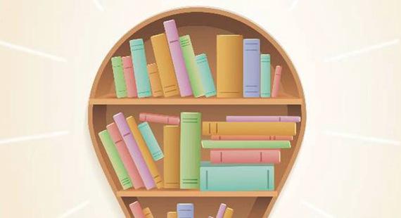 读书点亮生活