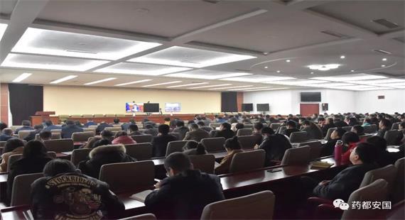 安国市组织收看全省扶贫成效考核工作动员部署电视电话会议