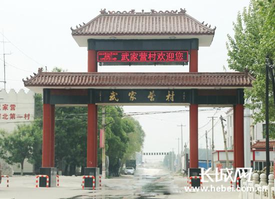2018全国生态文化村出炉 河北这5村上榜