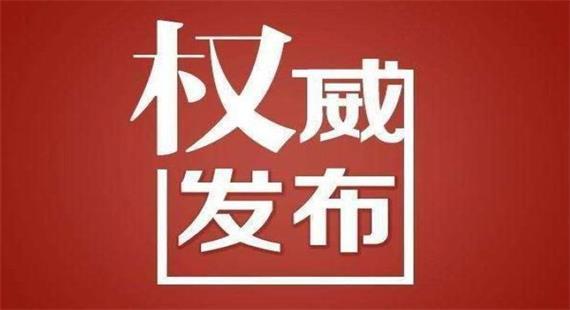 """预告  11月""""时代新人·河北好人""""发布仪式6日在唐县举行"""