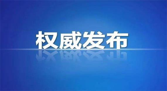 焦彦龙:以习近平总书记重要讲话精神为指引 做好新时代河北宣传思想工作