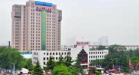 保定市第二医院:注重文化建设、创建文明单位