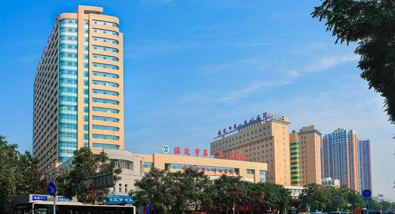 保定市第一中心醫院:學術氛圍濃厚、主動擔當社會責任