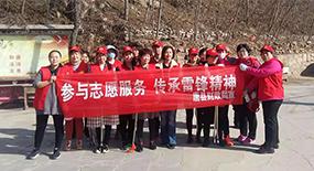 建功新时代 志愿更精彩 唐县开展学雷锋志愿服务系列活动