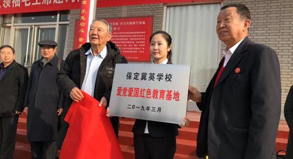 """中国共产党员日记博物馆当选""""雷锋精神保定研学基地"""""""