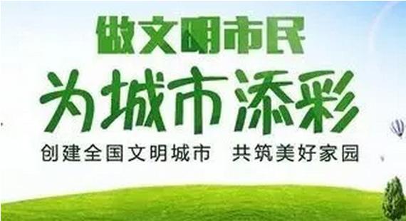 """唐县""""十星级文明户""""表彰及推进工作持续开展"""