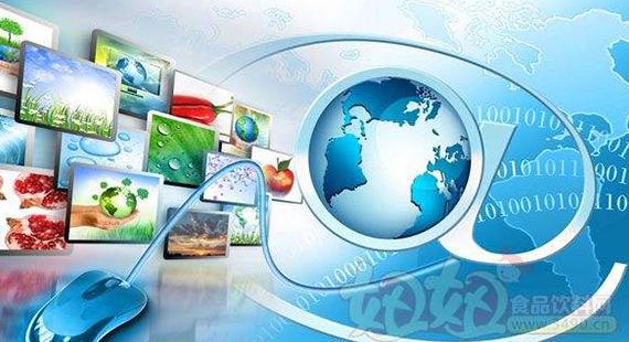 构筑互联网时代文化新生态
