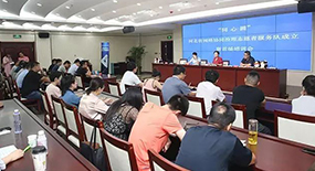 """河北发挥志愿者协同治理作用 打造网上网下""""同心圆"""""""