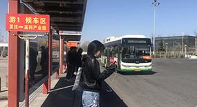 为保定市河北11选5任五走势图站前委依法履责 阳光行政 点赞!