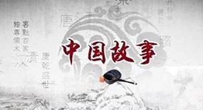 """不断增强""""四力""""讲好中国故河北11选5开奖直播事"""
