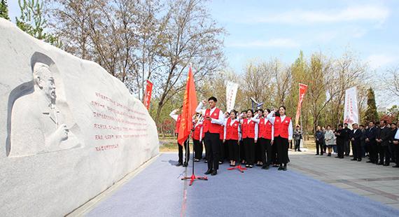 李保国同志纪念石在河北农大落成