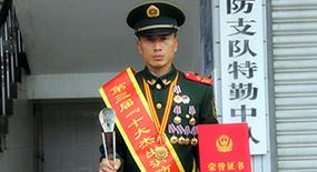 董永山:涞水籍优秀战士