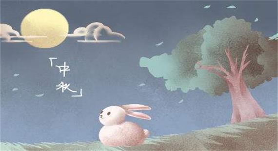 【我们的节日·中秋】中秋节打月饼
