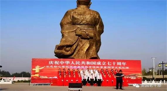 """【我们的节日·重阳】安国市举办""""不忘初心、牢记使命""""主题教育活动暨重阳节文艺汇演,庆祝中华人民共和国成立七十周年"""
