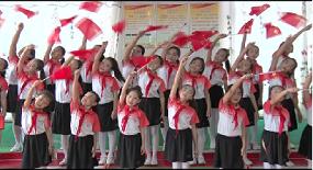 【童心向黨】定興縣第二實驗小學齊唱《我和我的祖國》