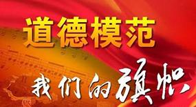 刘丽丽—保定市第七届道德模范敬业奉献提名奖候选人