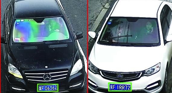 """曝光!电子河北11选5中奖小助手警察抓拍开车接打电话第一天 这些人""""露脸""""了"""