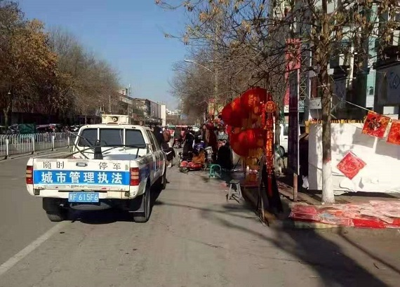 清苑区执法局开展迎新春市容环境综合整治行动