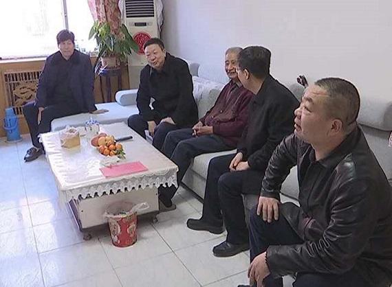 清苑区四大班子领导开展春节慰问活动