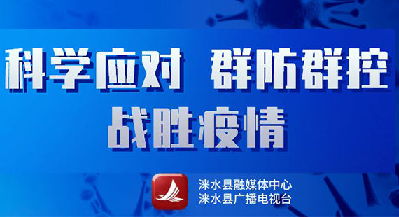 涞水融媒推荐居家健身第二期,瘦身有氧训练了解一下!!!