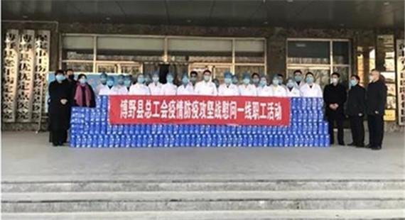 博野县领导走访慰问疫情防控一线干部职工