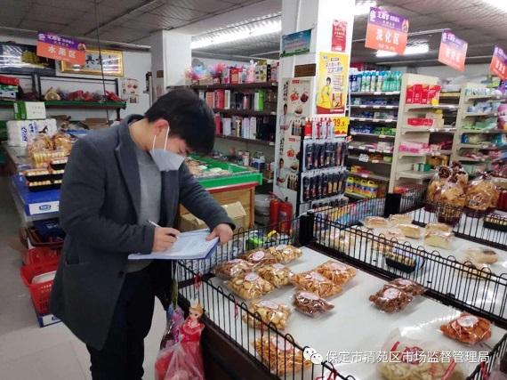 清苑区市场监管局关停11家不符合防控要求经营单位