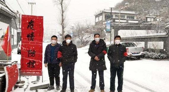 鏡頭記錄淶水疫情防控一線,雨雪中的堅守!