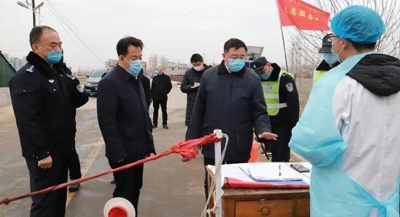市長郭建英就疫情防控工作到淶水督導調研