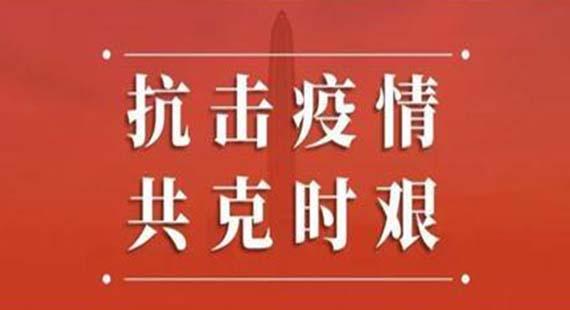 """石家庄桥西区组建""""小喇叭""""防疫宣传队 宣传服务暖人心"""