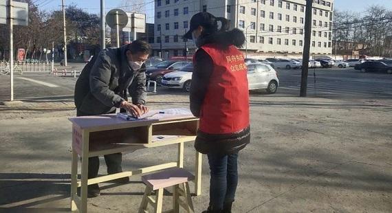 莲池区冀英一小抗击疫情的教师志愿者李双