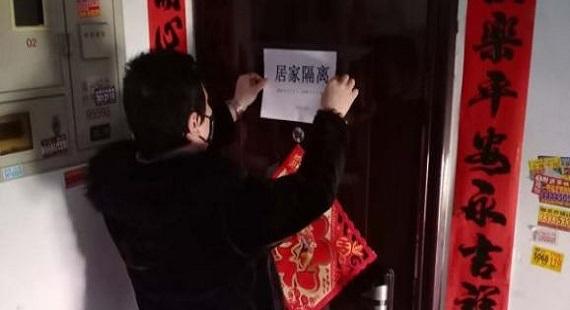 莲池区退役军人赵保易:防控疫情的时代担当
