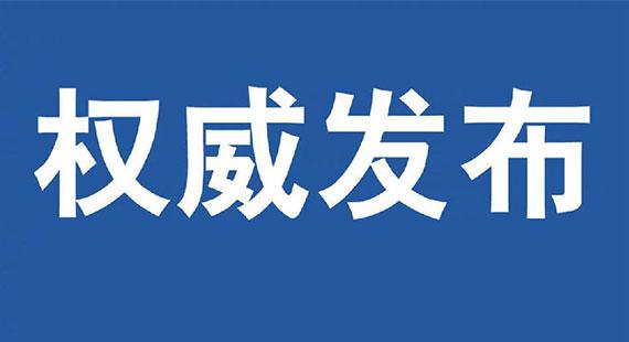 郭建英在涞源县调研检查时强调 以项目建设巩固脱贫攻坚成果 确保稳得住有就业能致富