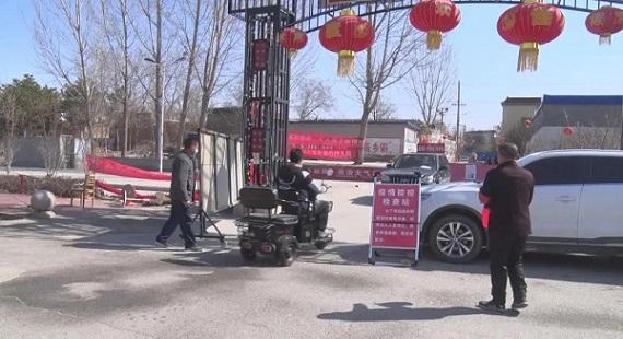 白溝新城宋村:疫情防控志愿者在行動