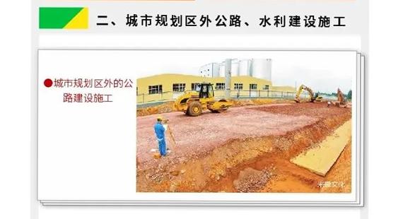 图解《河北省扬尘污染防治办法》(之一)
