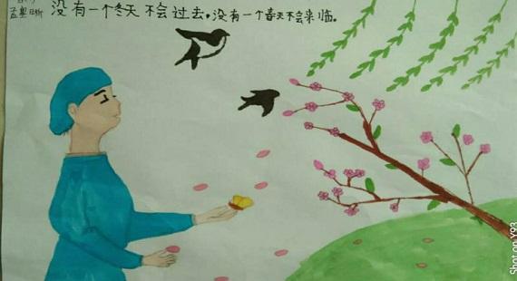 """拥抱春天,博野县小学生用画笔""""诉说""""美好祝愿"""