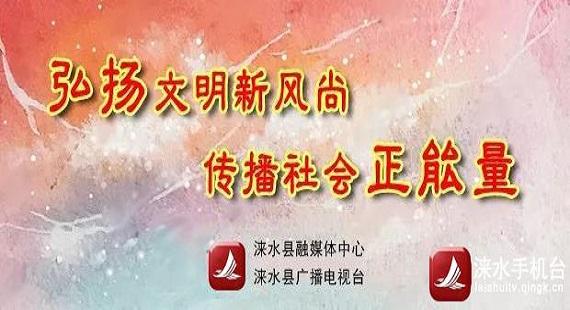 """涞水温雅玲入选2020年第一季度""""时代新人·河北好人"""""""