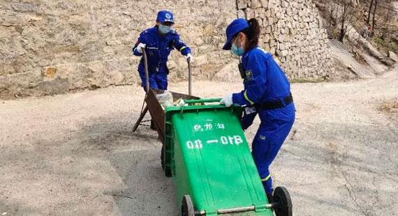 涞源县开展捡垃圾公益环保活动