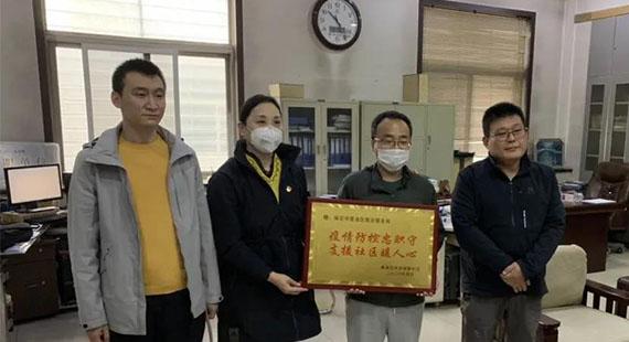 莲池区就业服务局:疫情防控忠职守 支援社区暖人心