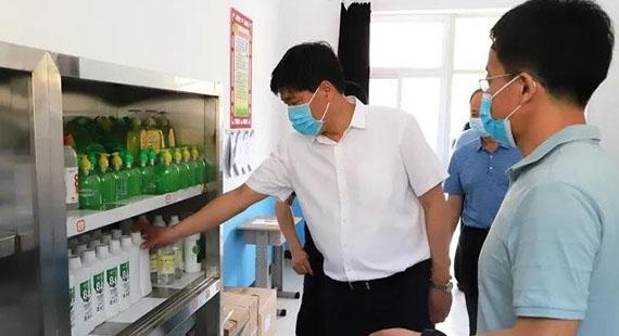淶水縣委書記王江就初三年級復學準備工作進行指導調研