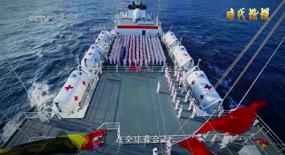 """時代楷模海軍""""和平方舟""""號醫院船(01)"""