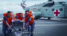 """時代楷模海軍""""和平方舟""""號醫院船(02)"""