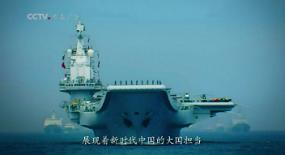 """時代楷模海軍""""和平方舟""""號醫院船(04)"""