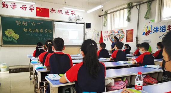 """特别""""六一"""",阳光少年成长记——县学街小学教育集团复学啦!"""