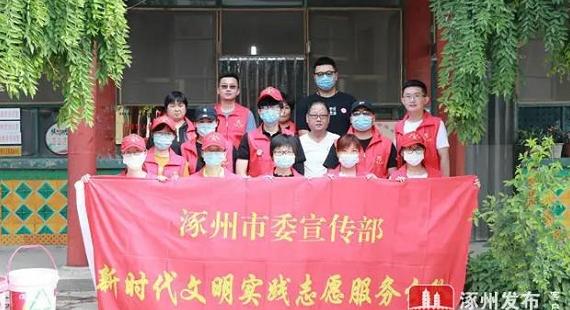 【新时代文明实践】涿州市全面开展文明实践星期五志愿服务活动